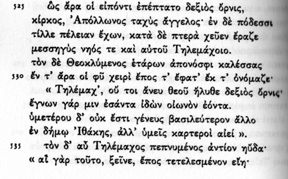 Libro 15 , 525-537